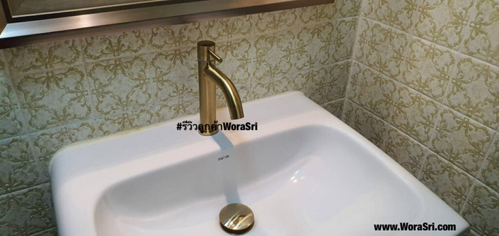 Single Kitche Bathroom Faucet