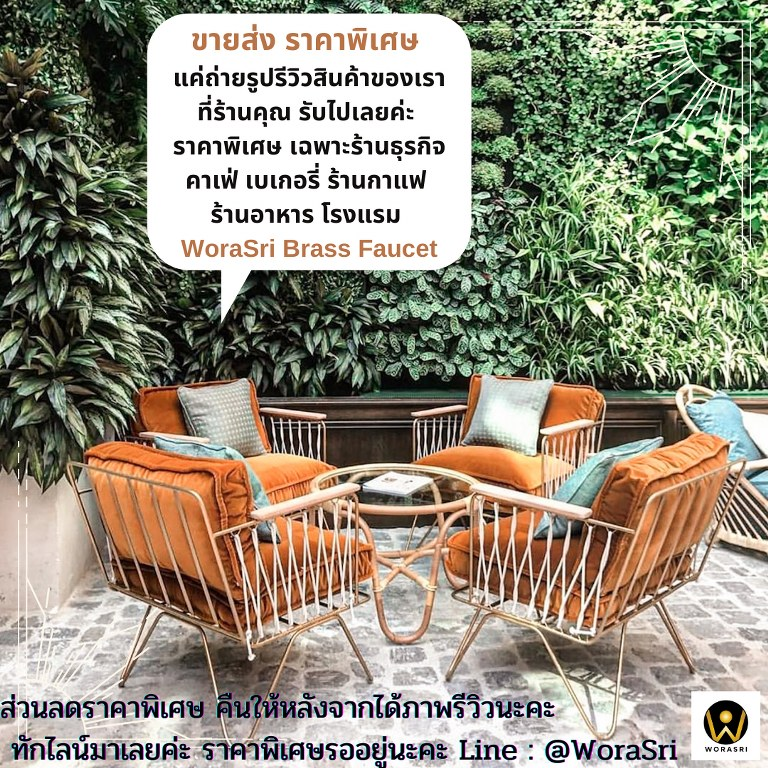 Cafe Restaurant Hotel