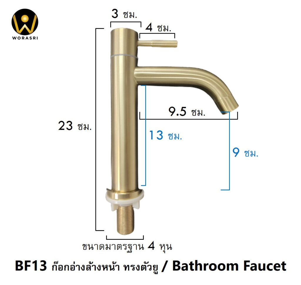 Bathroom Faucet Single Stainless