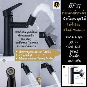 Movable Faucet stainless304