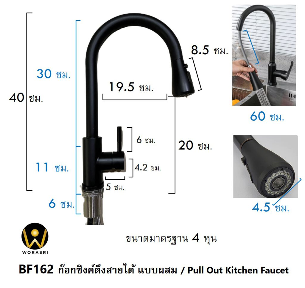 Pull Out Kitchen Faucet Black Brushed Stainless