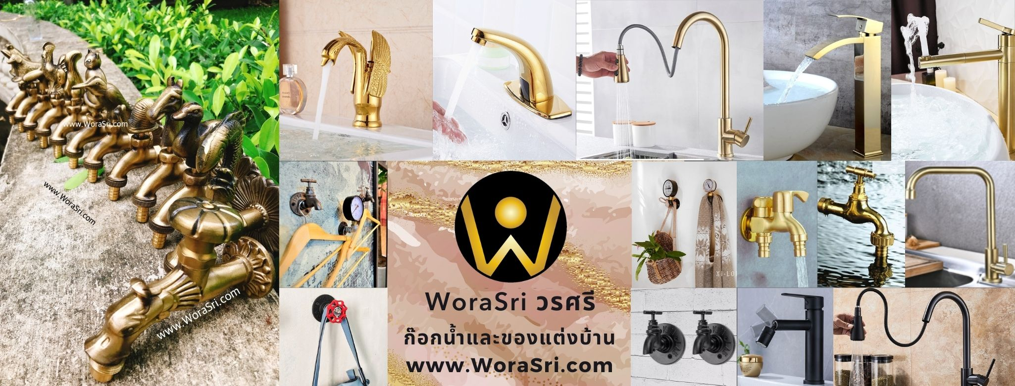 WoraSri Faucet and Home Decor
