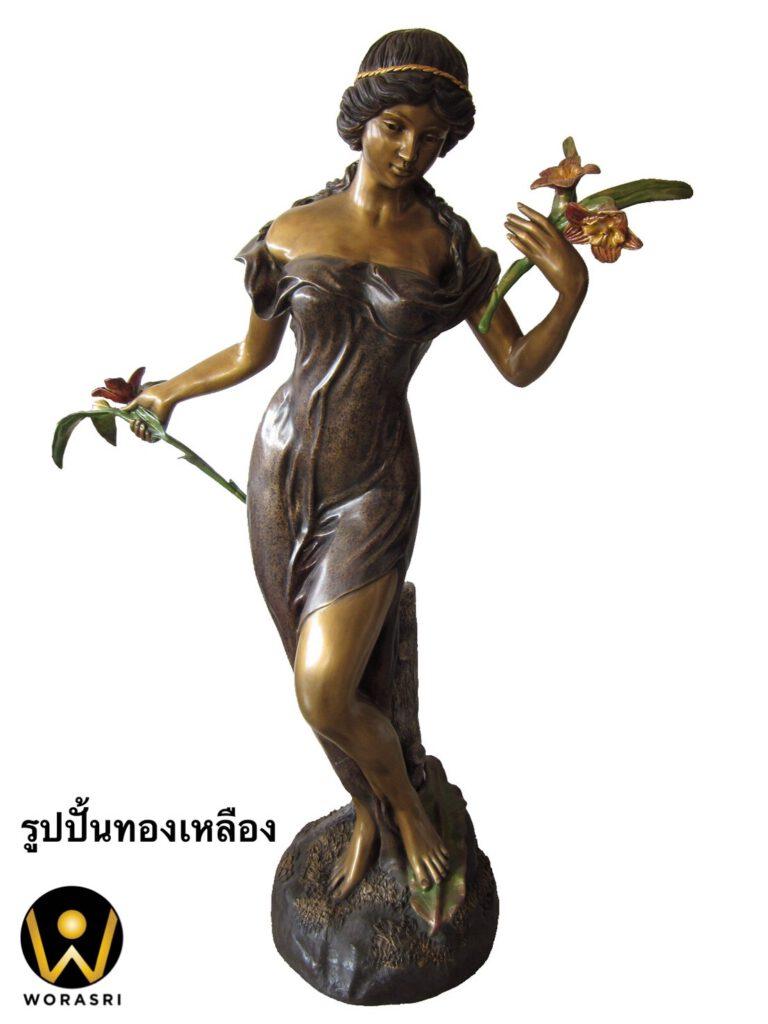 รูปปั้นทองเหลือง สไตล์โรมันรมดำเขียวผู้หญิงถือดอกไม้